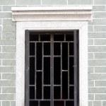 Window on wall — Stock Photo