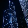 Offices at night — 图库照片 #9398816
