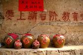 Garrafas de vinho chinês — Foto Stock