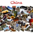 China concept collage, nature, city and human. — Stock Photo