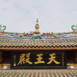 Chinese traditional temple roof — Stock Photo #9730316