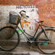 Stock Photo: Old bicycle in China