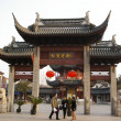 Qibao water town in Shanghai, China. - Stock Photo