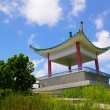 Stock Photo: Pavillion in mountain hilltop