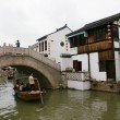 Zhujiajiao water village in Shanghai, China. — Stock Photo