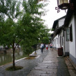 Zhujiajiao water village in Shanghai, China. - Stock Photo