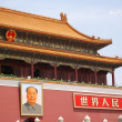 Tiananmen square in Beijing, China. — Stock Photo #9798251