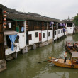 Water village in China — Foto de Stock