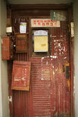 Chinese old postboxes — Stock Photo
