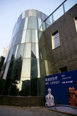 Shanghai Museum of Contemporary Art, China. — 图库照片
