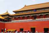 Meridian Gate of the forbidden city in Beijing,China — Stock Photo