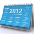 Royalty-Free Stock Photo: 2012 calendar