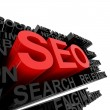 Stock Photo: SEO concept.