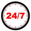 Clock. 24 7 avaliable. — 图库照片