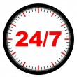 Clock. 24 7 avaliable. - Stock Photo