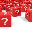 Red cubes with question mark. — Stock Photo