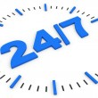Clock. 24 7 avaliable. — Stock Photo #9248138