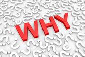 Rode waarom word rond vragen. — Stockfoto