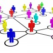 Business or social network. Concept. — Stock Photo