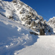 View on the lift station Lomnicke Sedlo. - Stock Photo