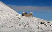 The observatory in Tatras. — Стоковое фото