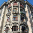 House in Constanta. - Stock Photo