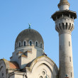Mosque and minaret in Constanta. - Stock Photo