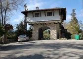 The gate in Botanical Gardens of Balchik. — Stock Photo