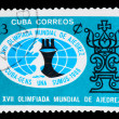 Postage Stamp — Stock Photo #8333052