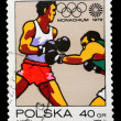 Postage Stamp — Stock Photo #8333079