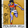 Postage Stamp — Stock Photo #8333117