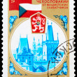 Postage Stamp — Stock Photo #8333468