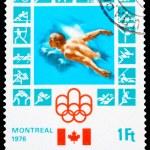 Postage Stamp — Stock Photo #8333470