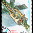 Postage Stamp — Stock Photo #8333554