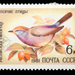 Postage Stamp — Stock Photo #8333651