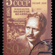 Postage Stamp - Photo