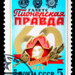 Postage Stamp — Stock Photo #8334341