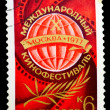 Postage Stamp — Stock Photo #8334394