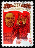 Poštovní známka — Stock fotografie
