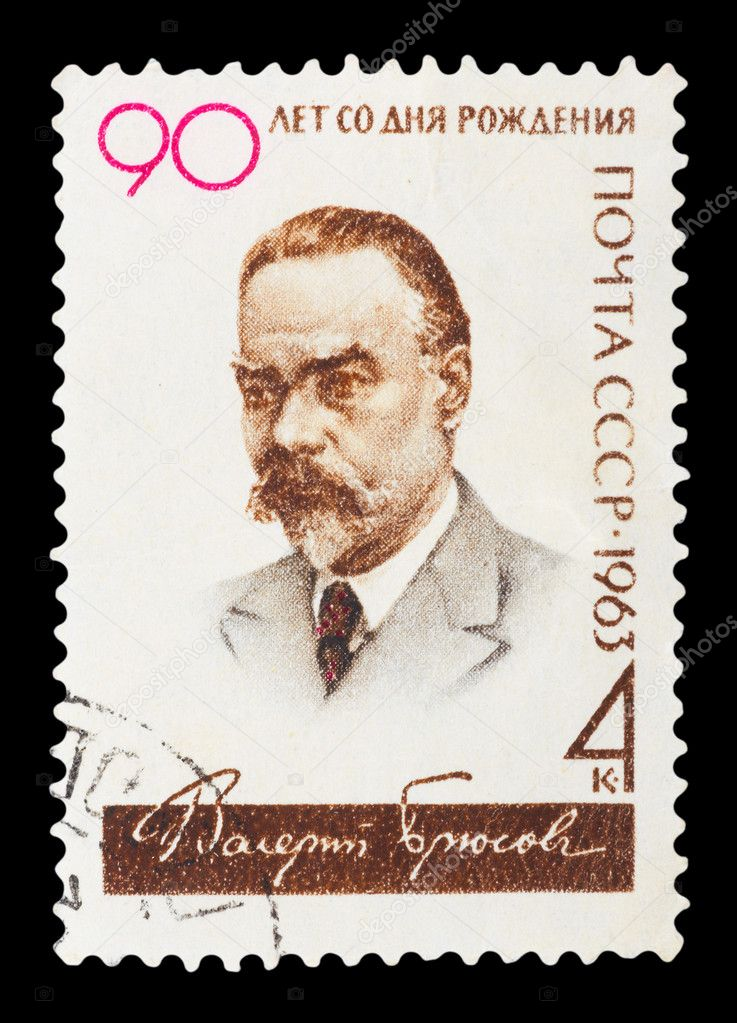 USSR - CIRCA 1963: A stamp printed in USSR shows the V. Brusov, poet, 90th birth anniv., series, circa 1963 — Stock Photo #8333258