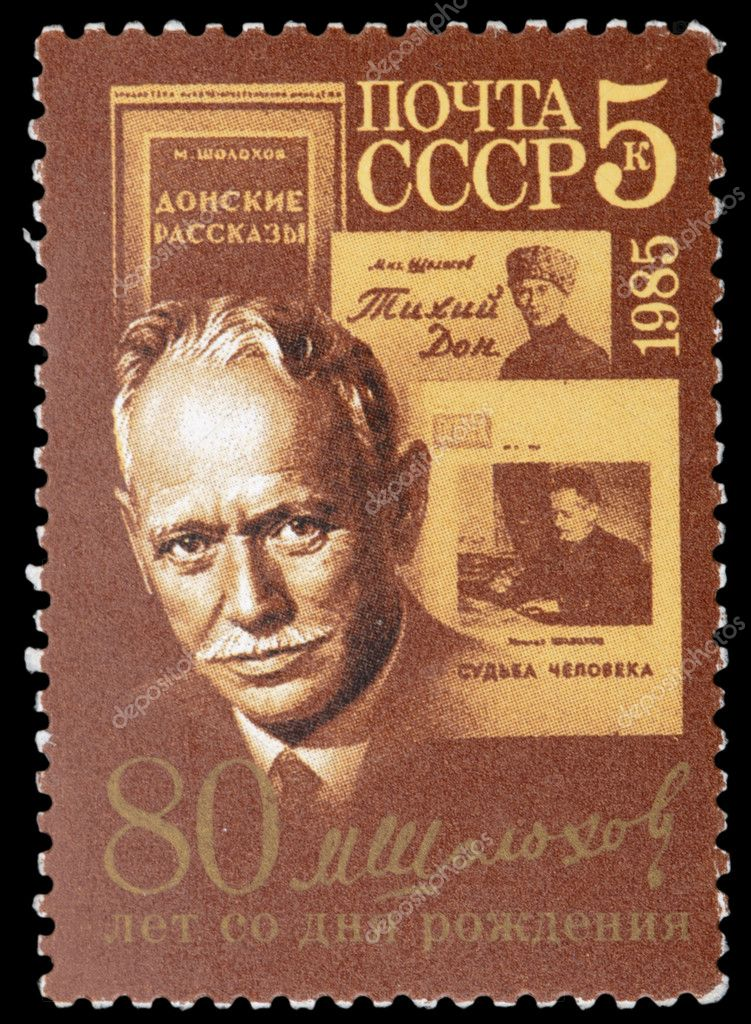 USSR - CIRCA 1985: A stamp printed in the USSR shows soviet writer Mikhail Aleksandrovich Sholokhov, on the occasion of his 80th birthday, circa 1985 — Stock Photo #8333847
