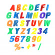 Stock Photo: 3d alphabet isolated