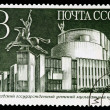 Postage Stamp — Stock Photo #8864803