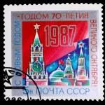 Postage Stamp — Stock Photo #8864838