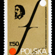 Posatge Stamp — Stock Photo #8864928
