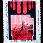 Posatge Stamp — Stock Photo #8864936