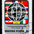 Posatge Stamp - Stock Photo