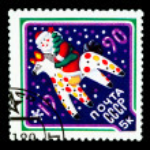 Posatge Stamp — Stock Photo