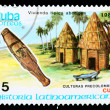 Posatge Stamp — Stock Photo #8864954