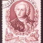 Postage Stamp — Stock Photo #9018114